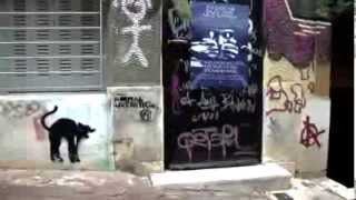 5ο Γενικό Λύκειο Αθηνών - Εξάρχεια
