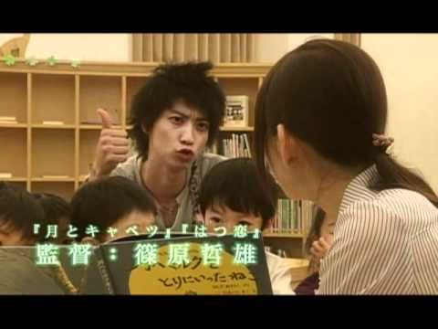 中川翔子 恋の正しい方法 CM スチル画像。CM動画を再生できます。