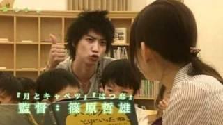 2010年10月2日(土)より新宿バルト9ほか全国順次公開 デビュー以来、歌...