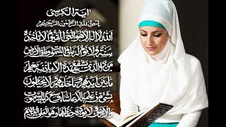 Чтение этого аята равно чтению тысячи аятов