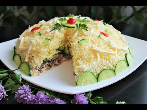 САЛАТ КУРОЧКА РЯБА. Нежный, вкусный слоеный салат с грибами