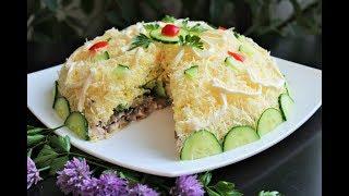 """САЛАТ """"КУРОЧКА РЯБА"""". Нежный, вкусный слоеный салат с грибами"""