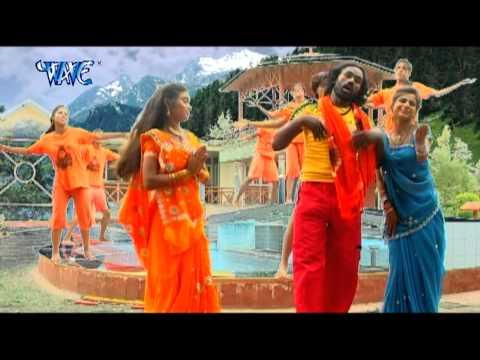 Samiyana Ke चोप  - Bol Bam Ke Nara - Sakal Balamua - Bhojpuri Kawar Song 2015