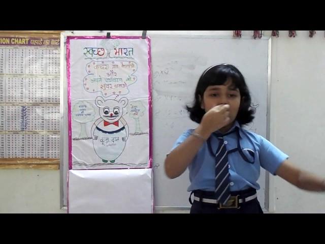 poem on swachh bharat-jan