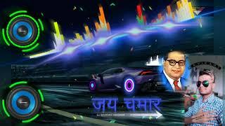 Hum Bahujan Hamar Baba Ratanva DJ Ravi Hanswar