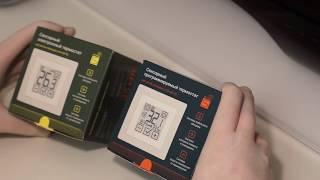 Spyheat NEW sensor termostats: SDF-419B and SDF-421H