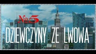 Девушки из Львова серия 5