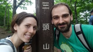 Hiking in Tokyo! | July 11, 2015