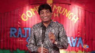 Funny Raju Srivastav becomes Teacher in  UP and Bihar College ll Comedy Munch