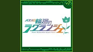 Provided to YouTube by Rightsscale Lagrange Bonus (Hiru) Default BGM · Sammy Sound Team パチスロ輪廻のラグランジェ ℗ Sammy Released on: 2020-02-03 ...