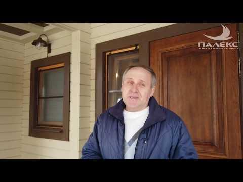 Дом из клееного бруса ТО №1  через 9 лет от Палекс