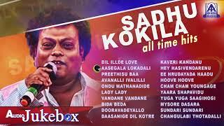 Sadhu Kokila All Time Hits | Audio Jukebox | Sadhu Kokila Kannada Selected Best Songs | Akash Audio