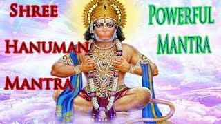Shree Hanuman Mantra   To Destroy Enemies   Powerful Mantra