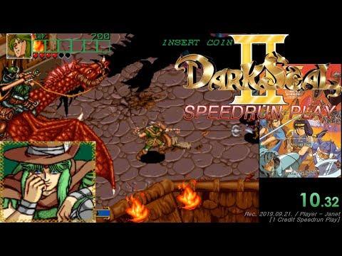 Wizard Fire (Dark Seal 2) - 1CC Any% Bard Speedrun Play (14:49:51) / ダークシール II / 다크 실 2 스피드런