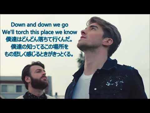 洋楽 和訳 The Chainsmokers  The One