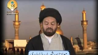 Lecture 78 Imamat 14 Fazail e Imam Ali A,S Kutub Ahl e Sunnat Me by Maulana Shahryar Raza Abidi
