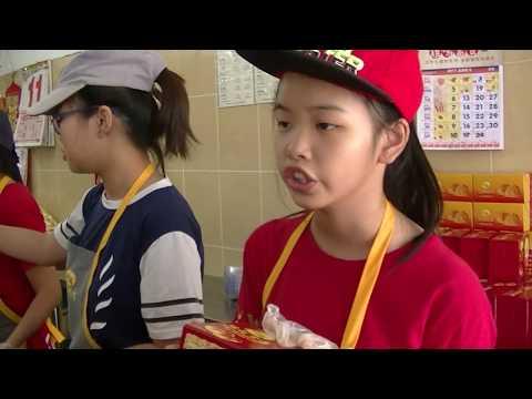 Ming Yue Confectionery, Pasir Pinji, Explore Ipoh, 11 June 2017
