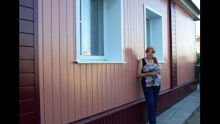 видео Сайдинг под брус металлический: фото домов, отзывы про металлосайдинг