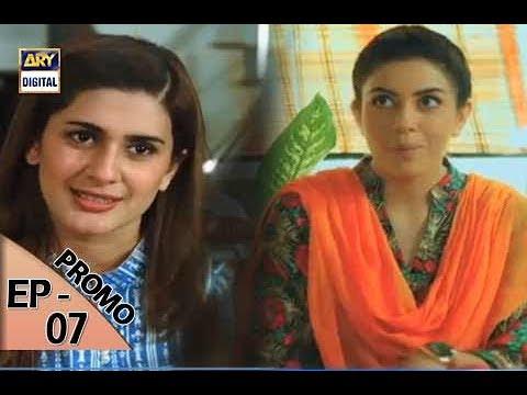 Shadi Mubarak Ho - Episode 07 ( Teaser ) - ARY Digital Drama