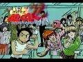 2006年頃のCM 地獄先生ぬ~べ~ DVDボックス の動画、YouTube動画。