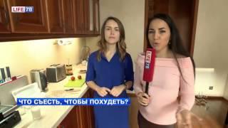 видео отзывы о правильном питании для похудения