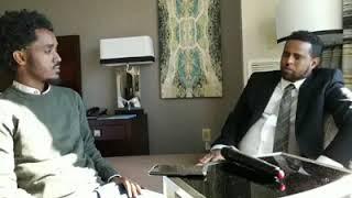 Bete Amhara- ከቤተ አማራ ሊቀ መንበር መሳፍንት ባዘዘው ዳምጤ