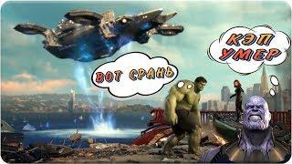 Marvel's Avengers A-Day / Марвел День Мстителей