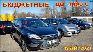 Бюджетные авто из Литвы, цены на май.
