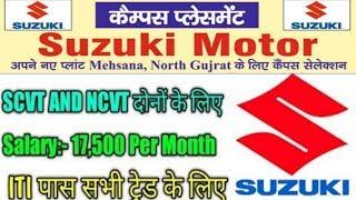 Suzuki motor Gujarat requirements 2019// MARUTI SUZUKI CAMPUS 2019//ITI CAMPUS JOB 2019//ASITIJOB