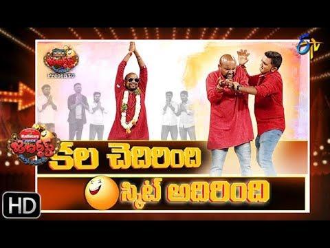 Jabardasth | 14th March 2019   | Full Episode | ETV Telugu