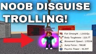 NOOB DISGUISE TROLLING #2 | ROBLOX SUPER POWER TRAINING SIMULATOR