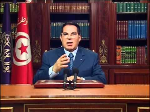 Ben Ali, initiateur de l'année internationale de la jeunesse