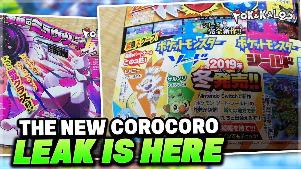 NEW COROCORO Leak for Pokemon Sword and Shield! And New ...