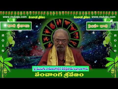 Sri Manmadha Nama Samvatsara Panchangam 2015 - 2016 - mulugu.com