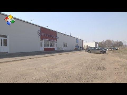 Торговый центр «Фатеевский» начал работу в Павловском Посаде