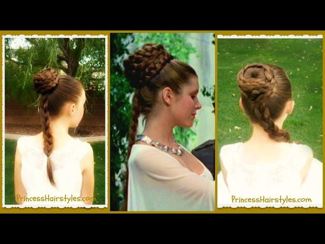 The Youtube Test Princess Leia Hairstyles Women News Asiaone