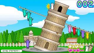 クターのタビペロ (Windows game 2002)