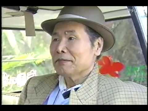 渥美清の伝言 - YouTube