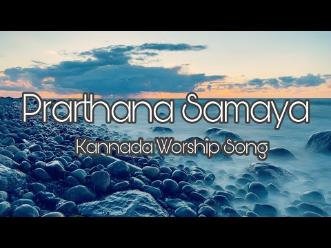 Kannada Song With Chords Youtube