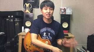 기타레슨 기타 기본 메이저 스케일 필수 연습 법 1편