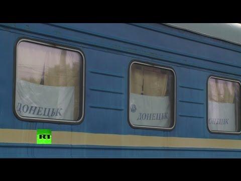 Возобновлено железнодорожное сообщение между Донецком и Севастополем