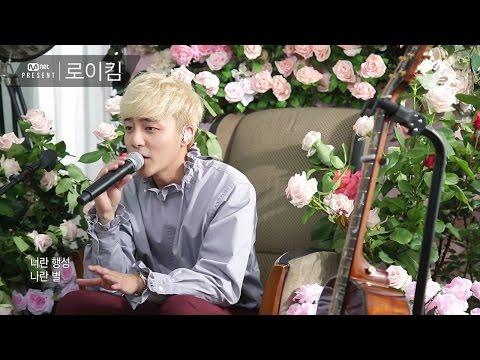 Download lagu Mp3 [Mnet Present] 로이킴 - 이기주의보(Egoist) terbaik