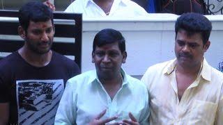 Vadivelu Speech : Continuous Successes in Nadigar Sangam will reflect in Kaththi Sandai film