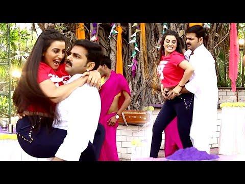 Pawan Singh, Akshara Singh 2019 सुपरहिट होली VIDEO SONG - हथवा से धर के जीजा - Bhojpuri Holi Song