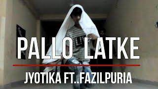 Pallo latke | shaadi mein zaroor aana | dance choreography| Rajkumar rao ft.fezilpuria