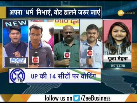 Chunav India Ka: Lok Sabha Elections 2019 Phase-6 voting underway Mp3