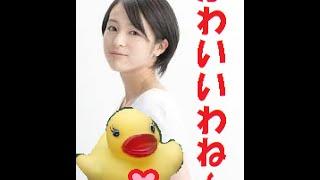 ご視聴いただきありがとうございます。 トレンドニュースです。 生田斗...