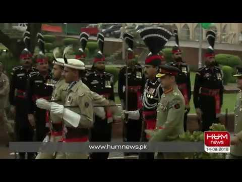 14 August: Change of guard at Quaid and Iqbal tombs | HUM News