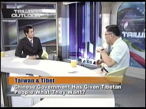 「TAIWAN OUTLOOK」Taiwan & Tibet_1