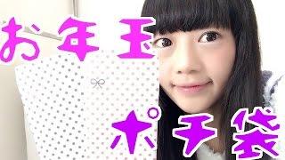 タダで作るポチ袋 ♥ツイッター↓ http://twitter.com/yuyucm ♥チャンネル...